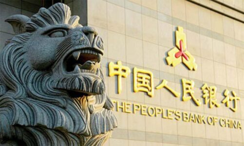 The first central bank digital currency application scene is located in Beijing Fengtai