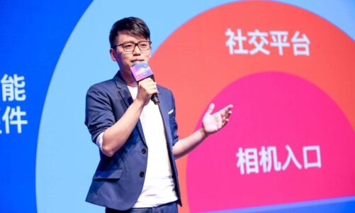 Meitu: Has bought $22.1 million in Ethereum and $17.9 million in Bitcoin